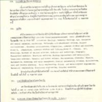 N28-04-19.pdf