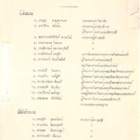 c2521_5.pdf