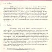N28-09-23.pdf