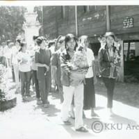 กฐินมหาวิทยาลัยขอนแก่น ทอด ณ วัดโพธิ์คำ อ.ธาตุพนม จ.นครพนม โดยมี ศ.นพ.กวี ทังสุบุตร เป็นประธาน