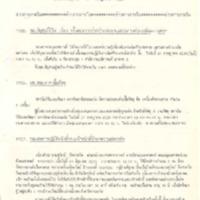 N30-07-24.pdf