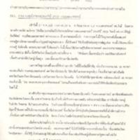 N33-10-01.pdf