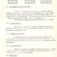 N30-04-24.pdf