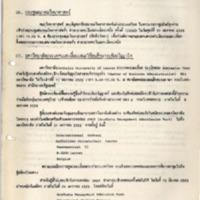 N29-01-06.pdf