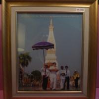 กฐินพระราชทาน มหาวิทยาลัยขอนแก่น ทอด ณ วัดพระธาตุพนมมหาวรวิหาร
