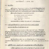 N29-01-07.pdf