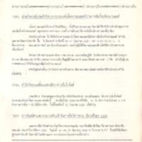 N30-06-09.pdf