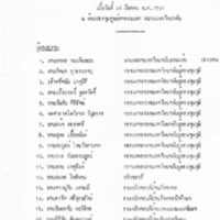 c_2 2531.pdf