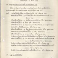 N29-03-14.pdf