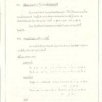 30 ต.ค.2523.pdf