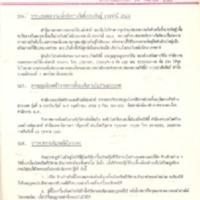 N28-09-24.pdf