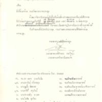 c2517-3.pdf