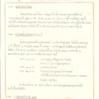 21 ก.ย.2522.pdf