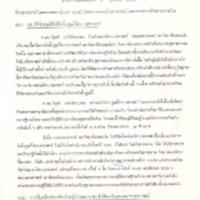 N33-10-11.pdf