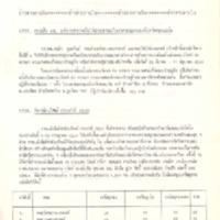 N30-07-21.pdf