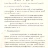 N33-01-29.pdf