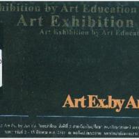 Art Exhibition by Junior Art Education
