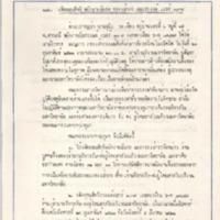 27 ก.พ.22.pdf