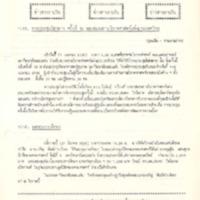 N30-04-01.pdf