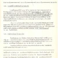 N30-06-01.pdf