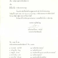 c2516-9.pdf