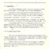 N30-07-03.pdf