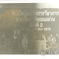 P34 2522.jpg