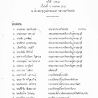c_1 2530.pdf
