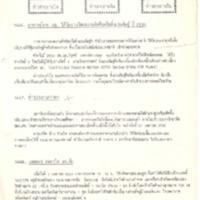 N30-04-10.pdf