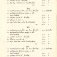 c2517-1-1.pdf