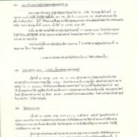 N28-04-25.pdf