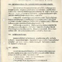 N29-09-17.pdf