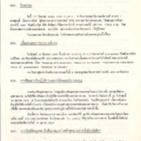 N28-09-17.pdf