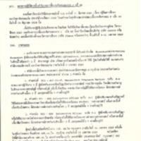 N28-04-05.pdf