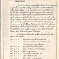 4 มิ.ย.22.pdf