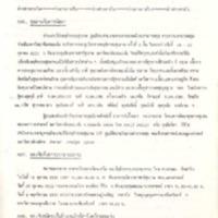N33-10-12.pdf