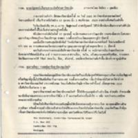 N29-10-15.pdf