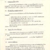 N28-04-22.pdf