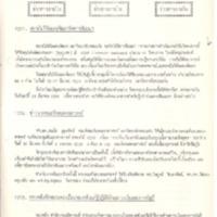 N30-03-20.pdf