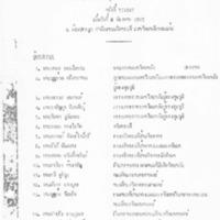 C_7 2527.pdf