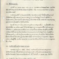 N29-04-21.pdf