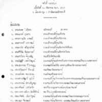 d2531_19.pdf