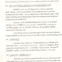 N33-01-19.pdf