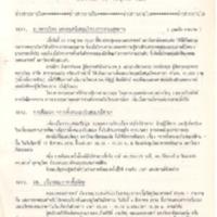 N30-07-29.pdf