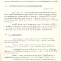 N30-06-24.pdf
