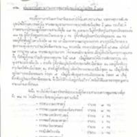 N26-08-03.pdf