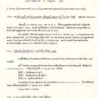 N30-07-14.pdf