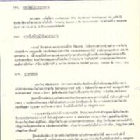 N28-06-25.pdf