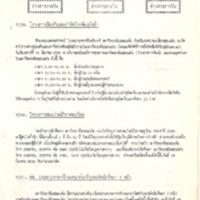 N30-03-12.pdf