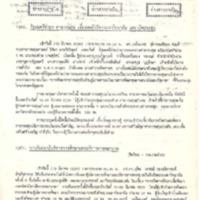 N30-03-19.pdf